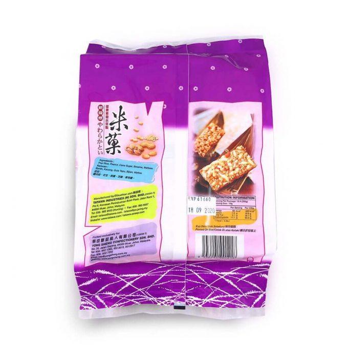 Classic Traditional Snack Series Yong Sheng-Beepang Pop Rice