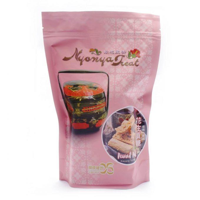 Classic Traditional Snack Series Yong Sheng-Peanut Puff (B)