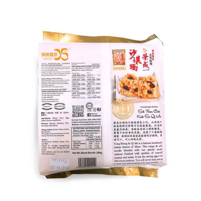 Classic Traditional Snack Series Yong Sheng-Soft Flour Cake