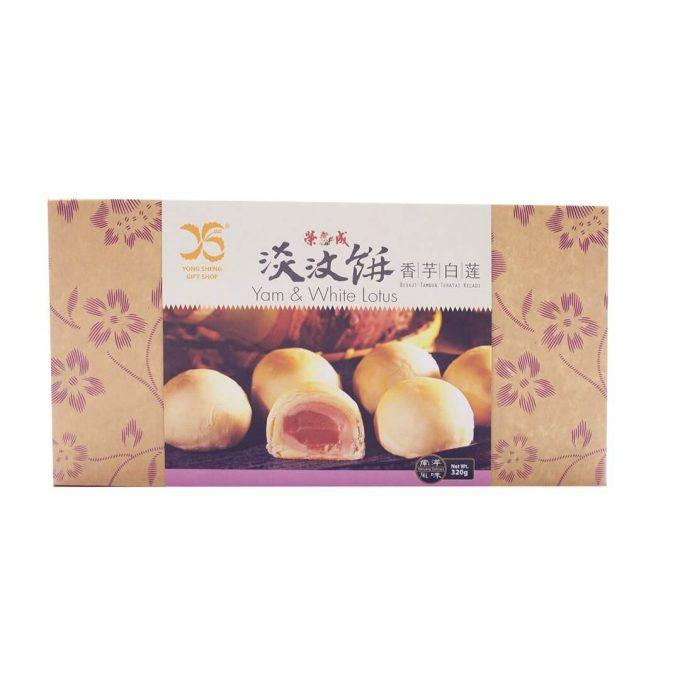 Hand Crafted Pastry Tambun Pie (Yam)
