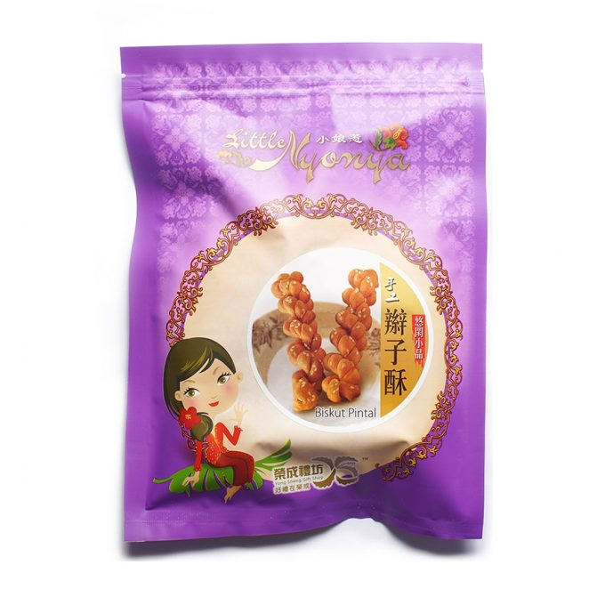 Little Nyonya Snack Series Biskut Pintal (S)