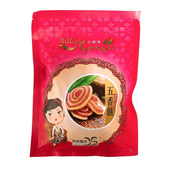 Little Nyonya Snack Series Biskut Rempah