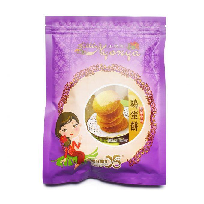 Little Nyonya Snack Series Biskut Telur