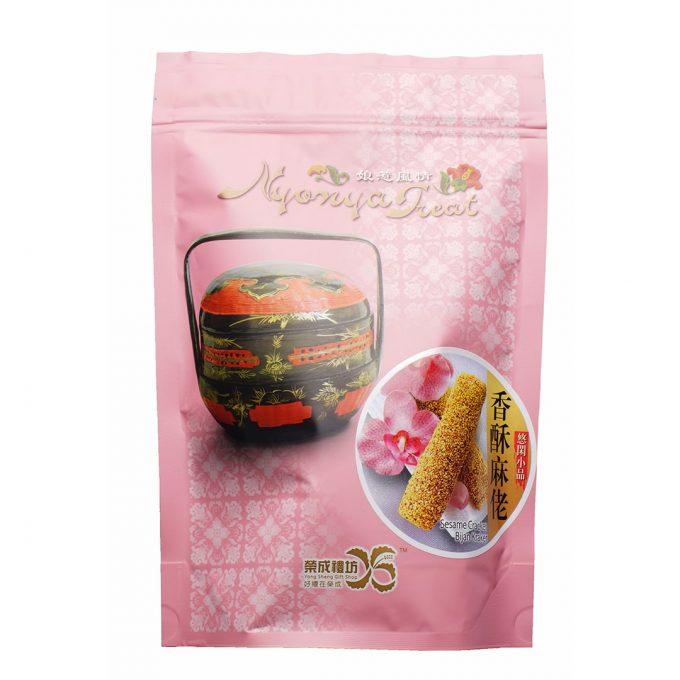 Little Nyonya Snack Series Yong Sheng-Sesame Cracker (S)