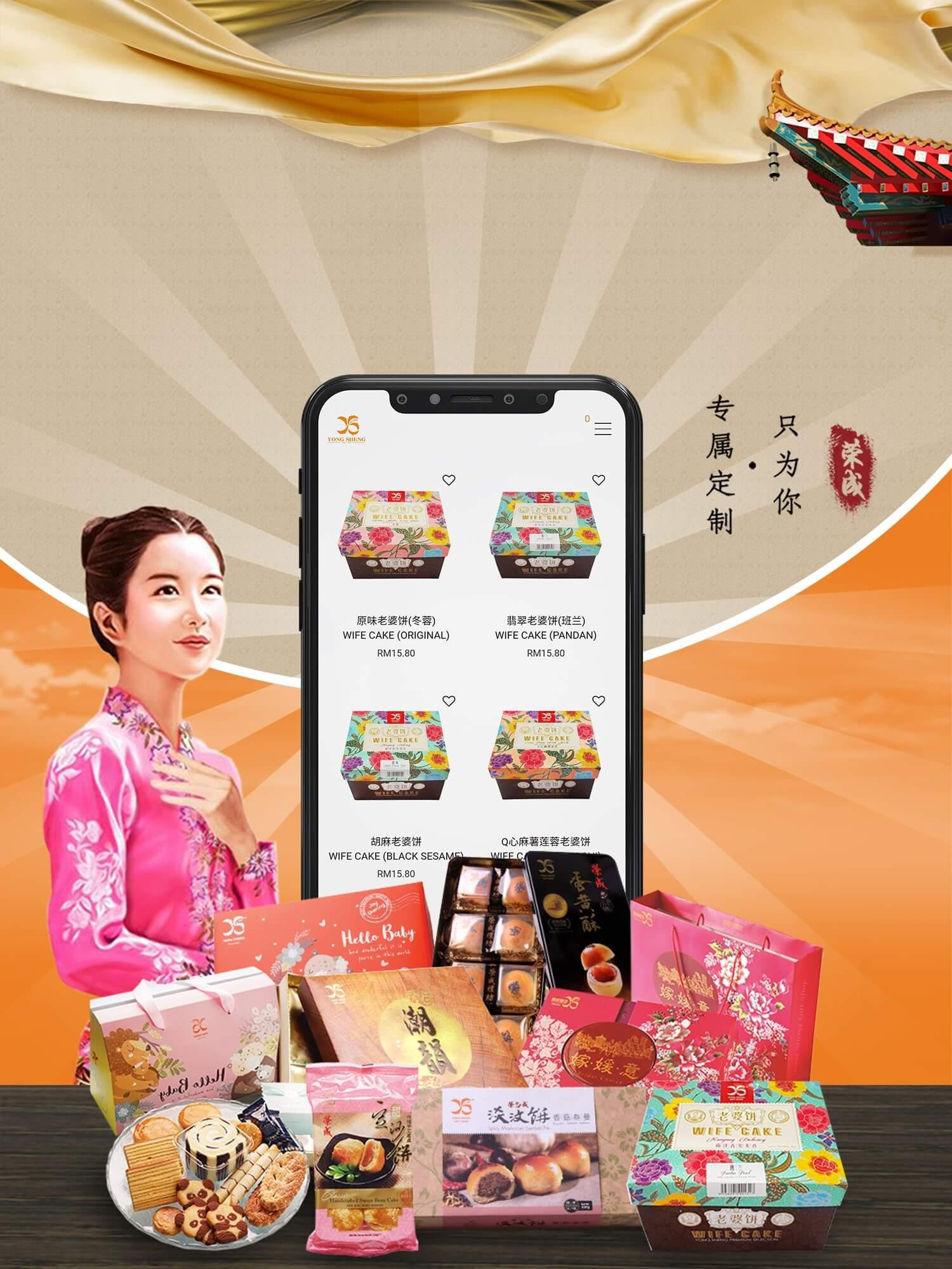 Yong Sheng App Mobile