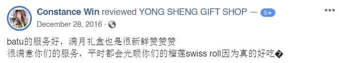 Yong Sheng Gift Shop
