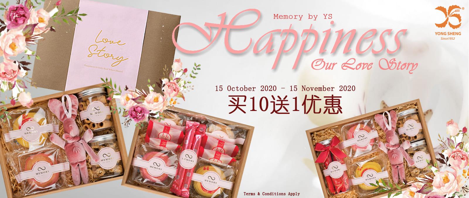 Memory by YS 1600 x678