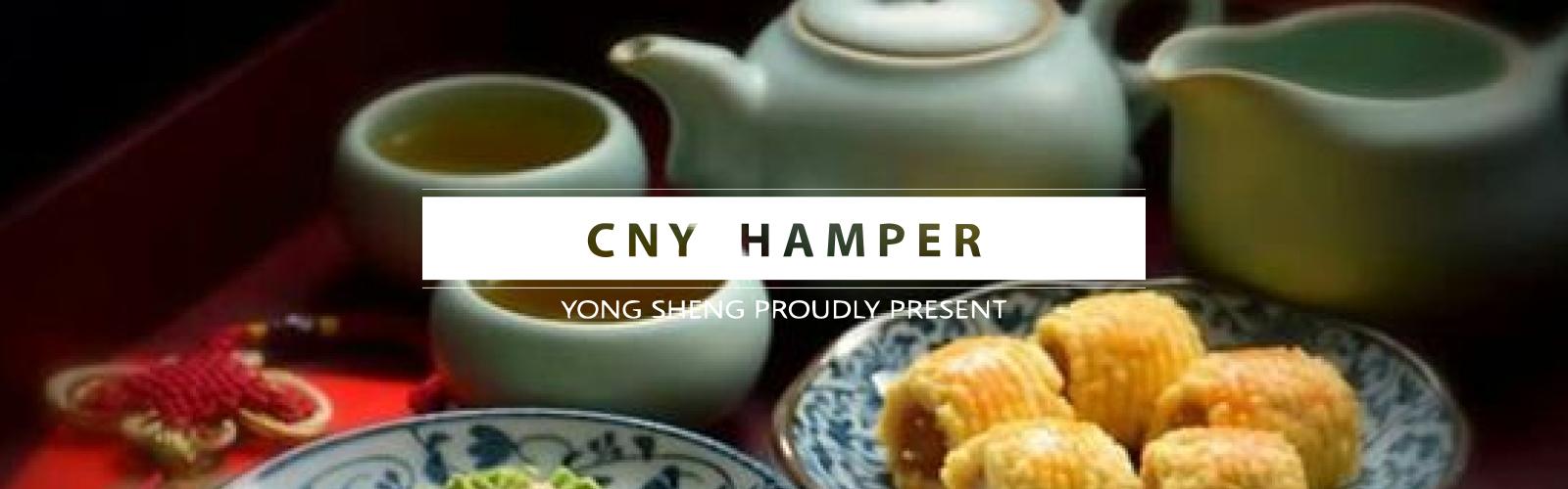 CNY hamper banner