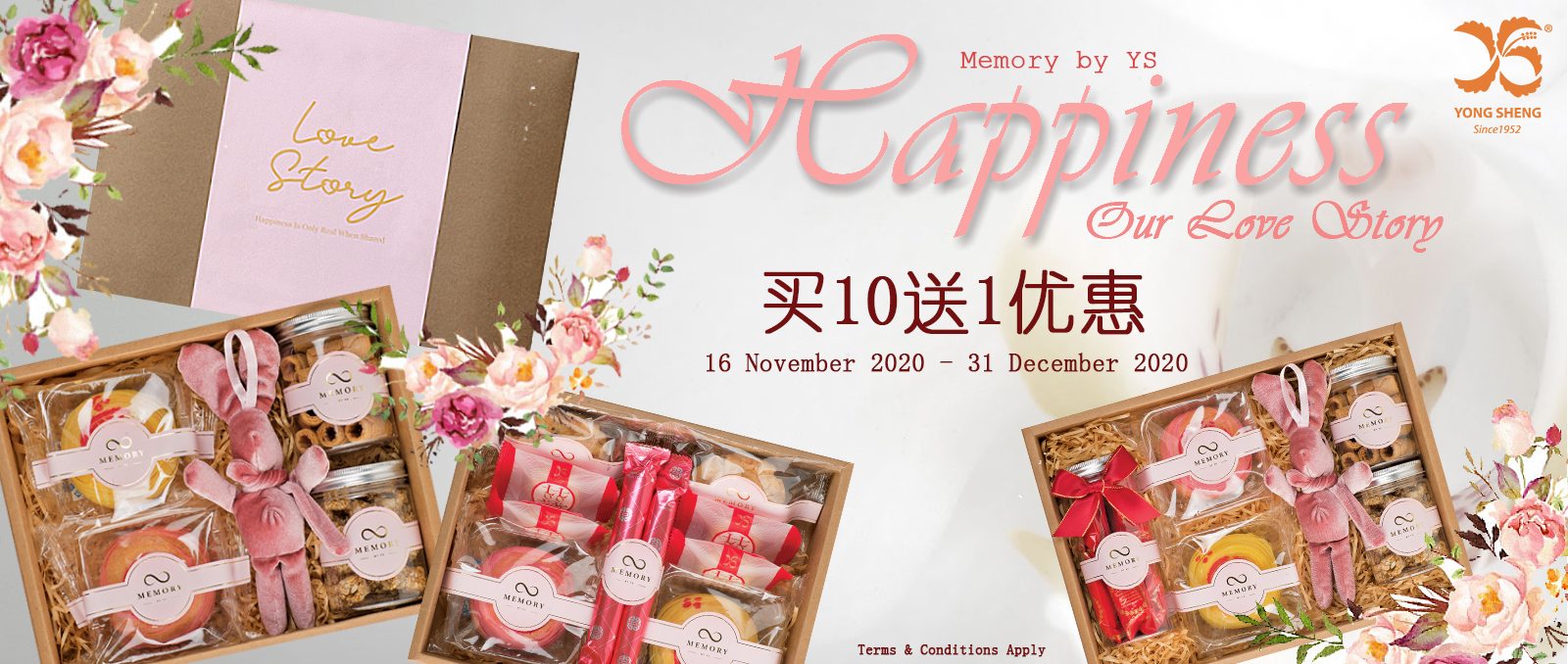 Memory by YS Banner_Promo Extension