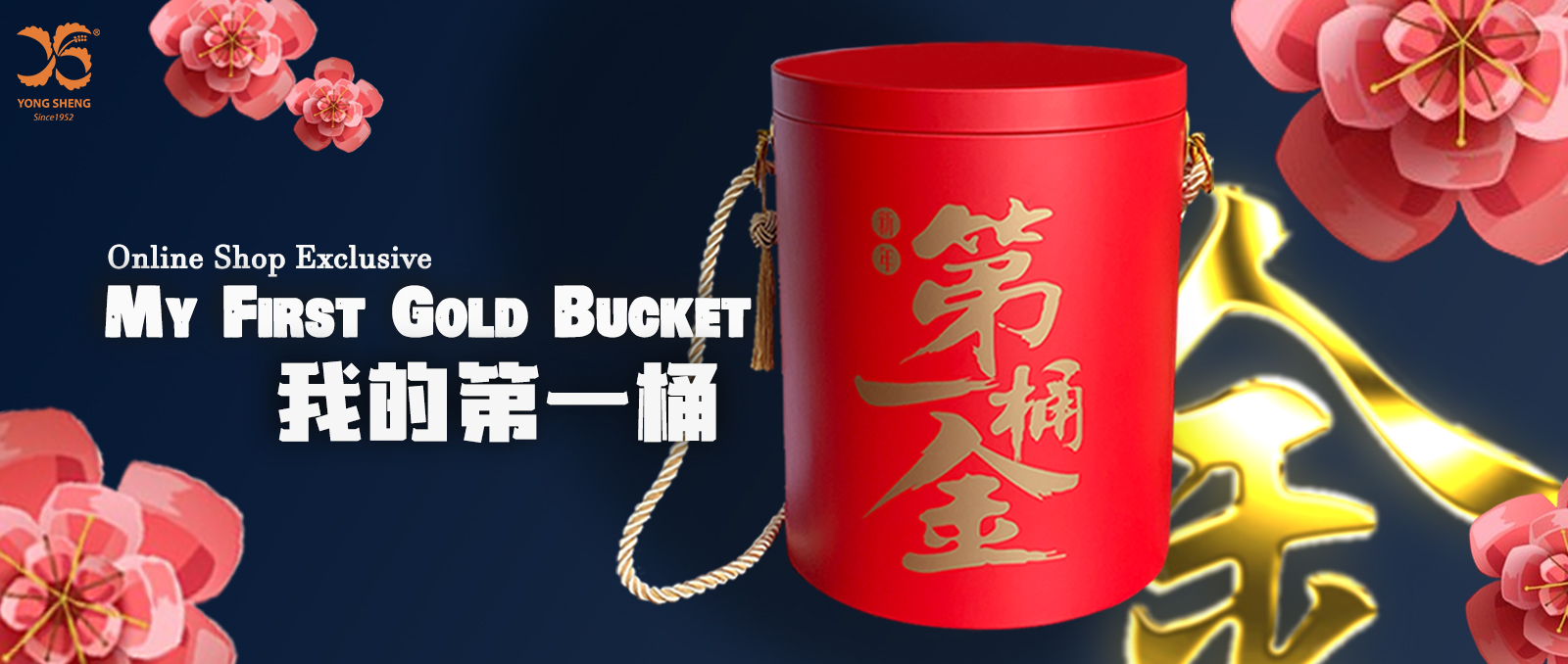 FirstGold Bucket_Banner 1500 x 678_Shine