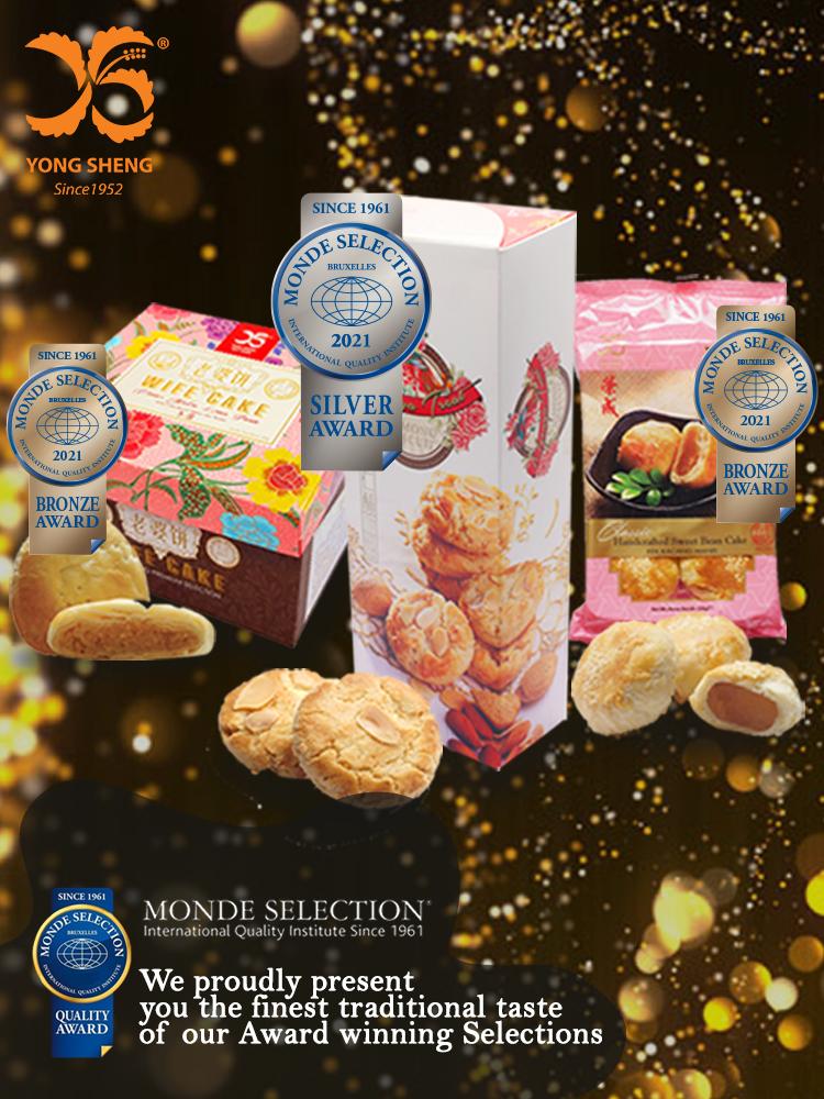 Monde Selection Website Banner 750 x 1000